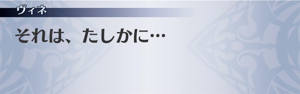 f:id:seisyuu:20210214201119j:plain