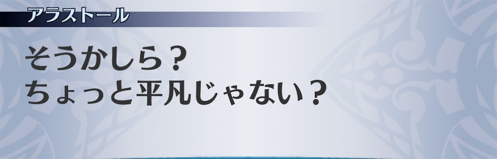 f:id:seisyuu:20210214212755j:plain