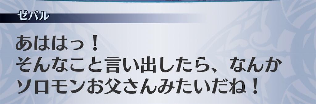 f:id:seisyuu:20210214213216j:plain