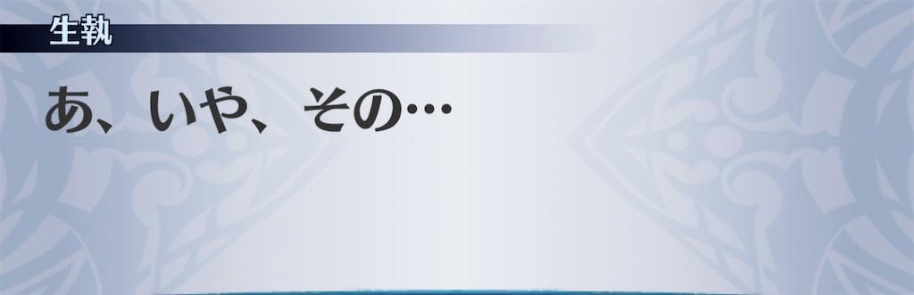 f:id:seisyuu:20210215030829j:plain