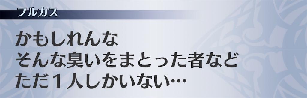 f:id:seisyuu:20210215080431j:plain