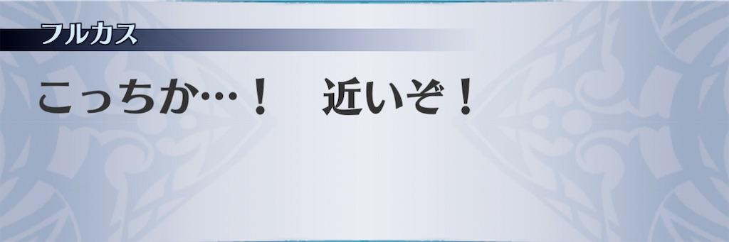 f:id:seisyuu:20210215080511j:plain