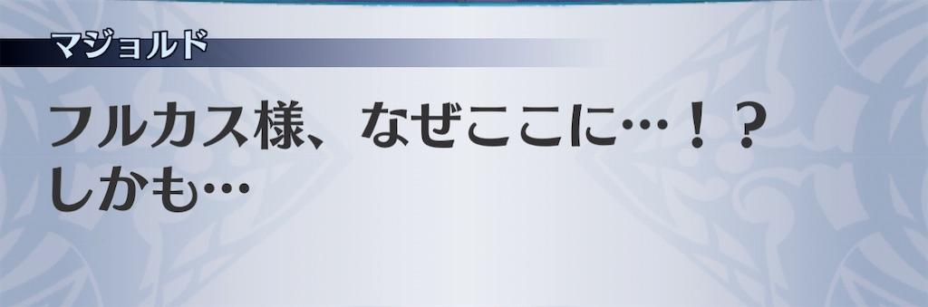 f:id:seisyuu:20210215081027j:plain