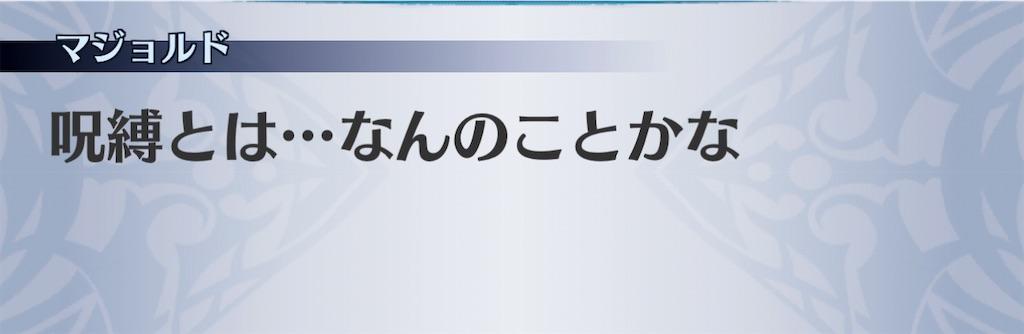 f:id:seisyuu:20210215081333j:plain