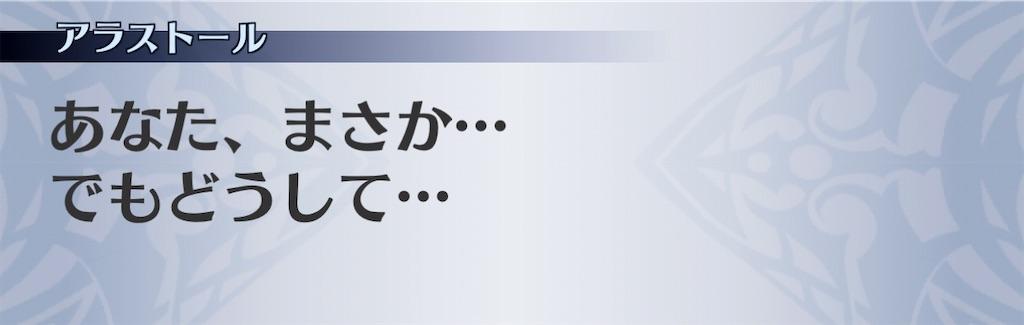 f:id:seisyuu:20210215081337j:plain
