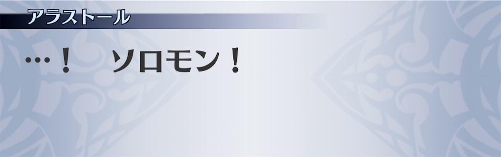f:id:seisyuu:20210215081424j:plain