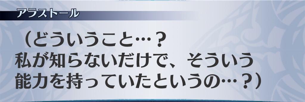 f:id:seisyuu:20210215082117j:plain