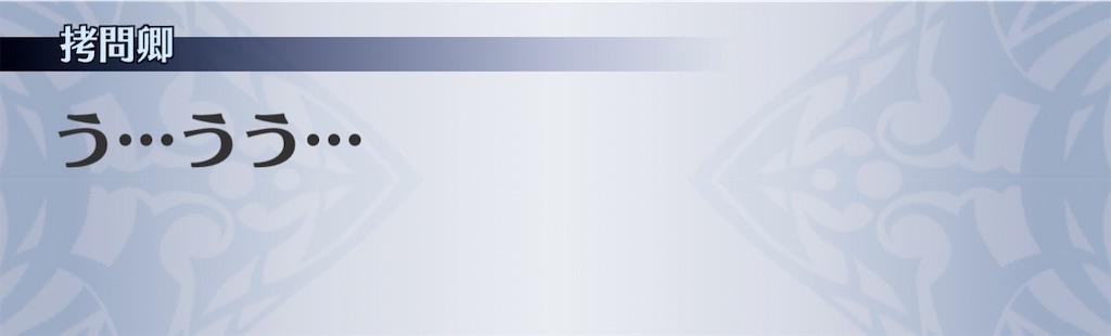 f:id:seisyuu:20210215091644j:plain