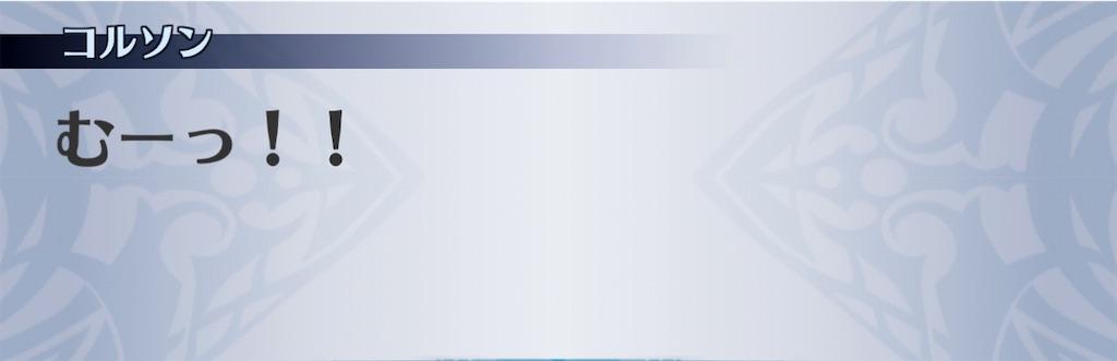 f:id:seisyuu:20210215091647j:plain