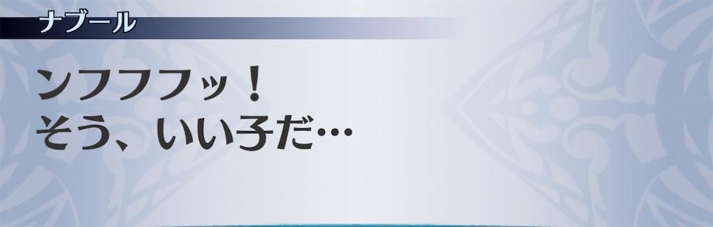 f:id:seisyuu:20210215091724j:plain