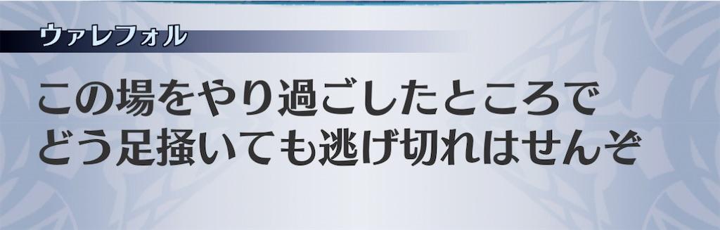 f:id:seisyuu:20210215092124j:plain