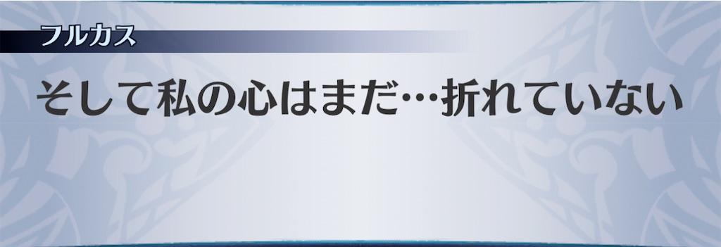 f:id:seisyuu:20210215093221j:plain
