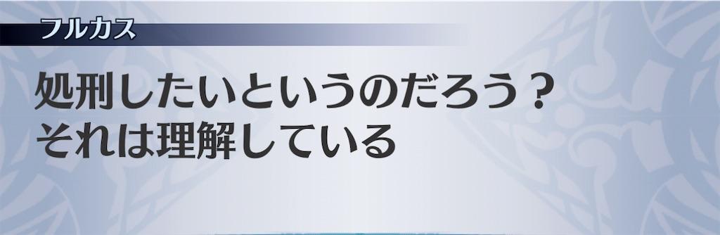 f:id:seisyuu:20210215093336j:plain