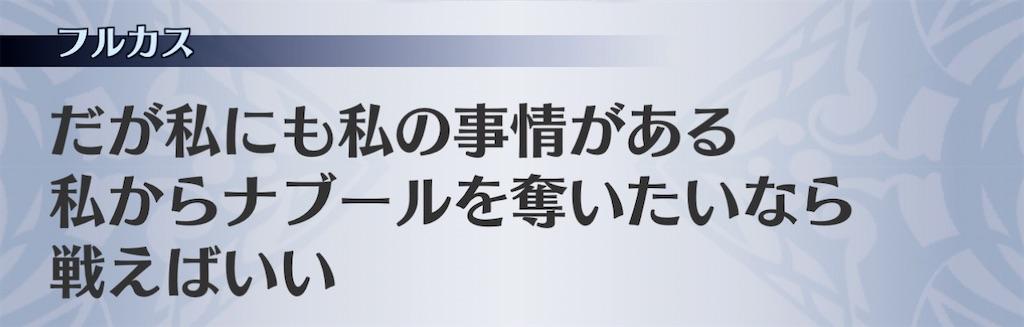 f:id:seisyuu:20210215093341j:plain