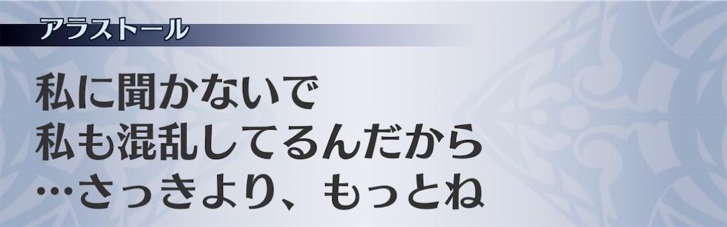 f:id:seisyuu:20210215093530j:plain