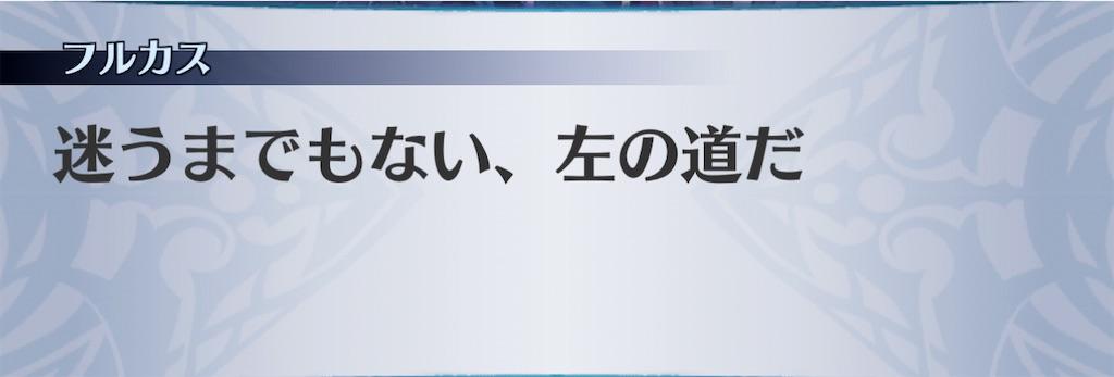 f:id:seisyuu:20210215101519j:plain