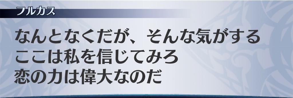 f:id:seisyuu:20210215101527j:plain