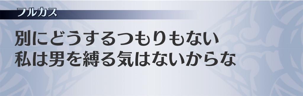 f:id:seisyuu:20210215101615j:plain