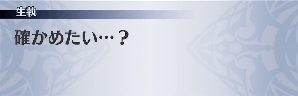f:id:seisyuu:20210215101711j:plain