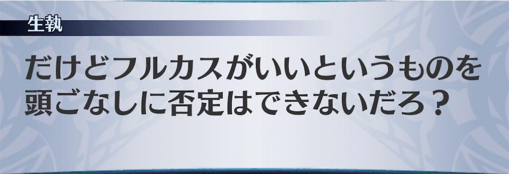 f:id:seisyuu:20210215101803j:plain