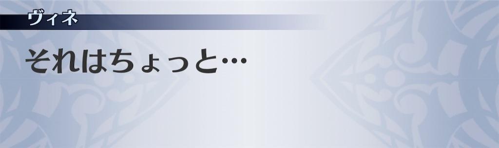 f:id:seisyuu:20210215101904j:plain