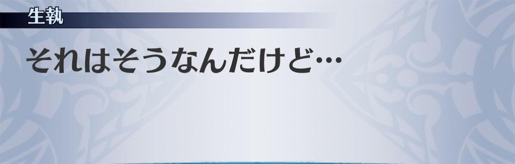 f:id:seisyuu:20210215102006j:plain