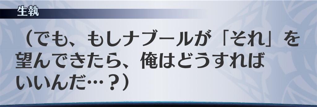 f:id:seisyuu:20210215102010j:plain
