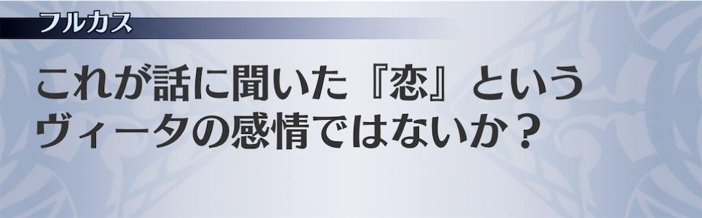 f:id:seisyuu:20210215102121j:plain