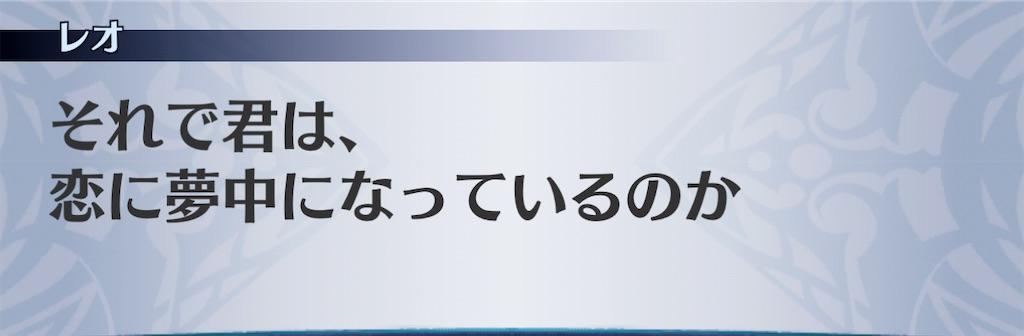 f:id:seisyuu:20210215102222j:plain