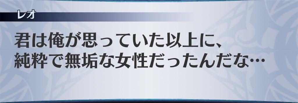 f:id:seisyuu:20210215102230j:plain
