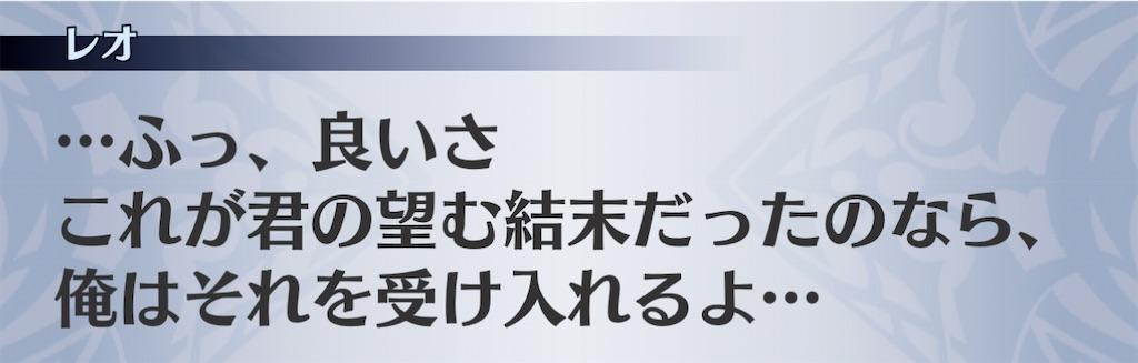 f:id:seisyuu:20210215102609j:plain