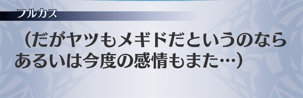 f:id:seisyuu:20210215102737j:plain