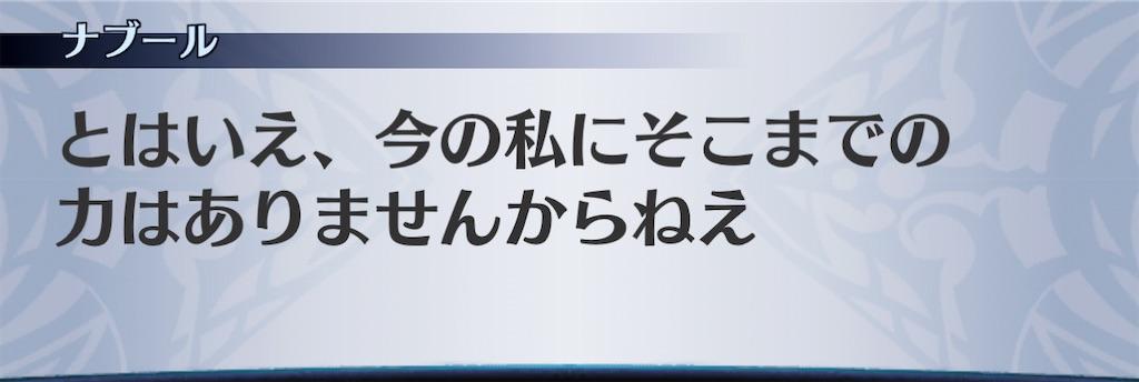 f:id:seisyuu:20210215103055j:plain