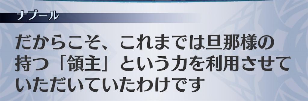 f:id:seisyuu:20210215103100j:plain