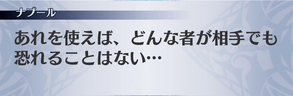 f:id:seisyuu:20210215103200j:plain