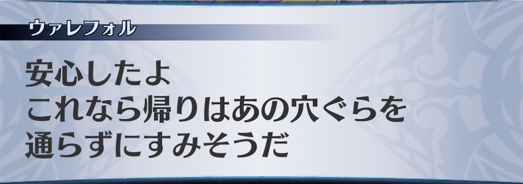 f:id:seisyuu:20210215104045j:plain