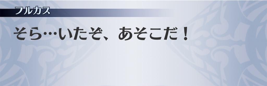 f:id:seisyuu:20210215104131j:plain