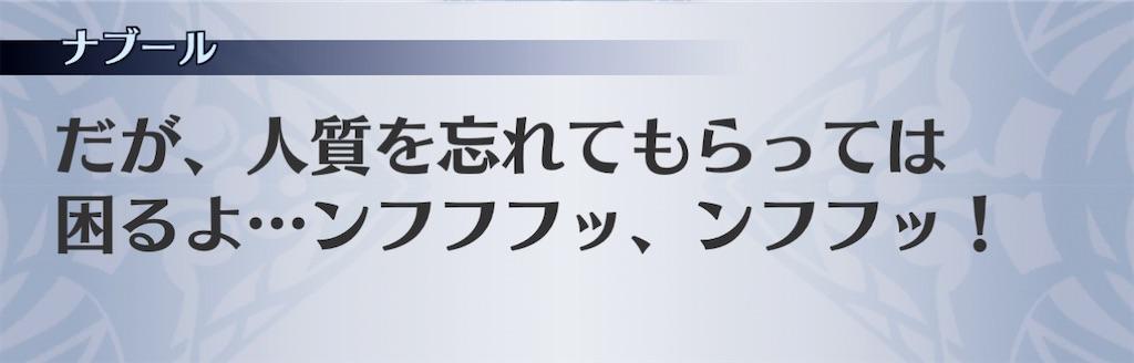 f:id:seisyuu:20210215104139j:plain