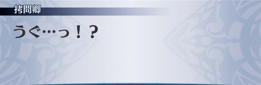 f:id:seisyuu:20210215104542j:plain