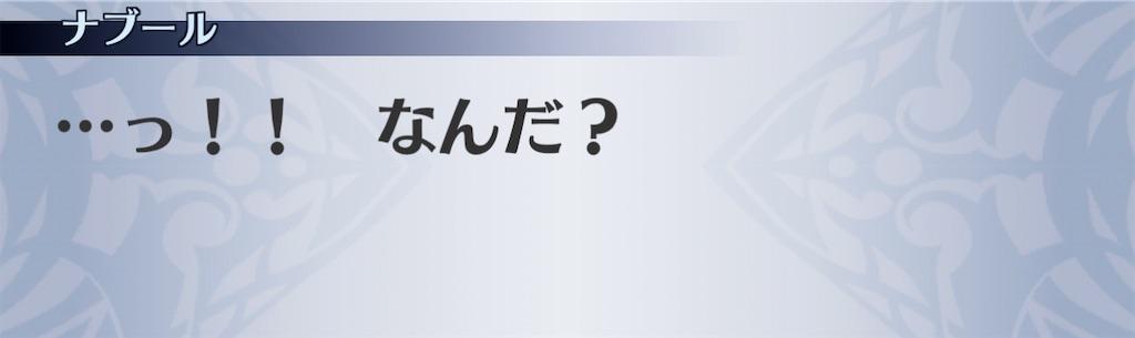 f:id:seisyuu:20210215104622j:plain