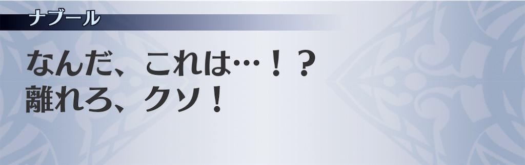 f:id:seisyuu:20210215104631j:plain