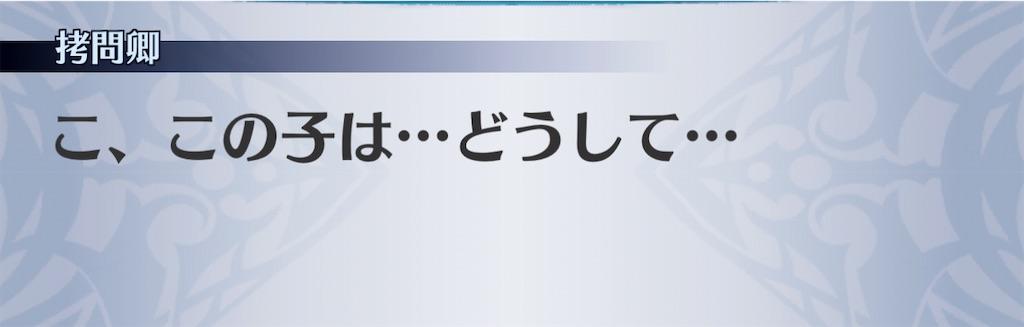 f:id:seisyuu:20210215104840j:plain