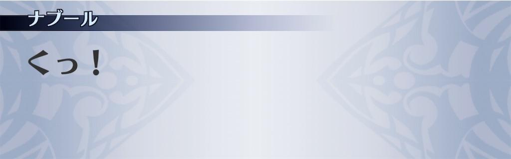 f:id:seisyuu:20210215105022j:plain