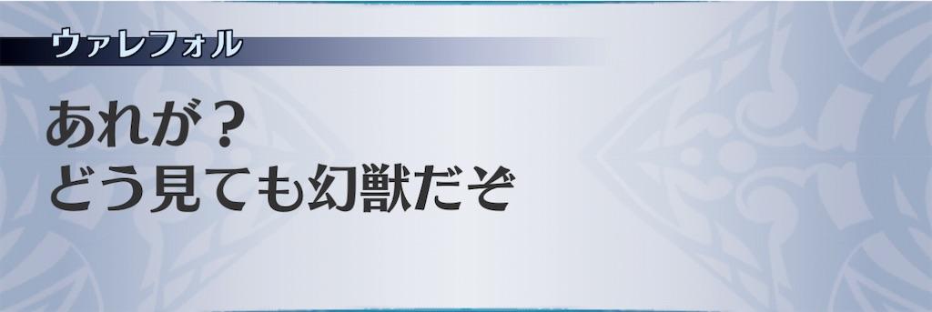 f:id:seisyuu:20210215105611j:plain