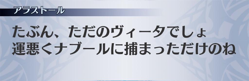f:id:seisyuu:20210215105717j:plain