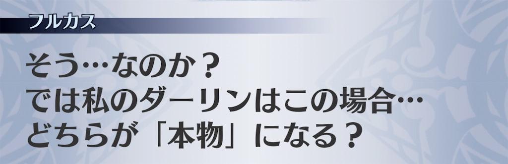 f:id:seisyuu:20210215105722j:plain