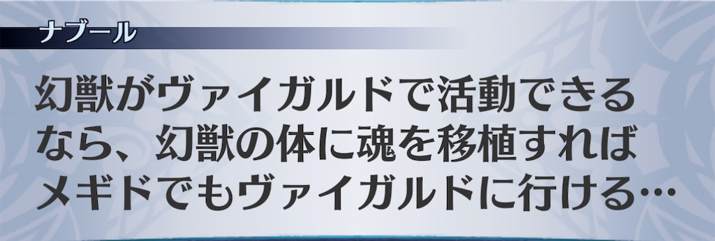 f:id:seisyuu:20210215110443j:plain