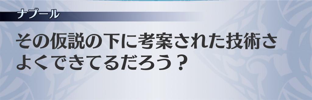 f:id:seisyuu:20210215110446j:plain