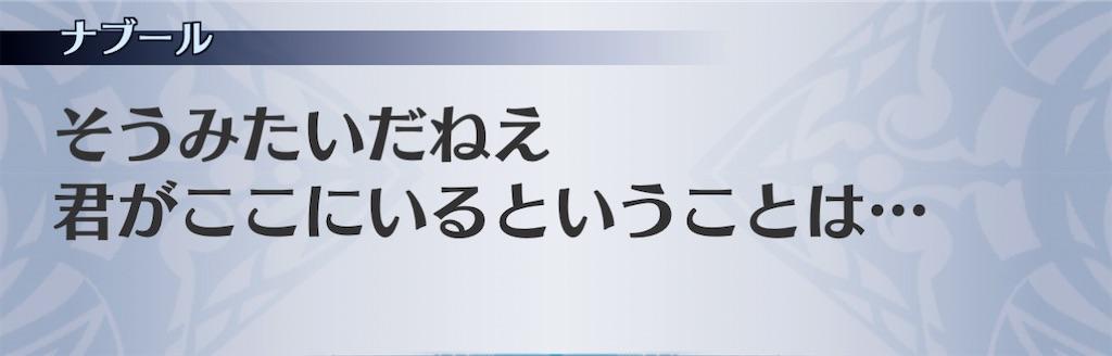 f:id:seisyuu:20210215110541j:plain