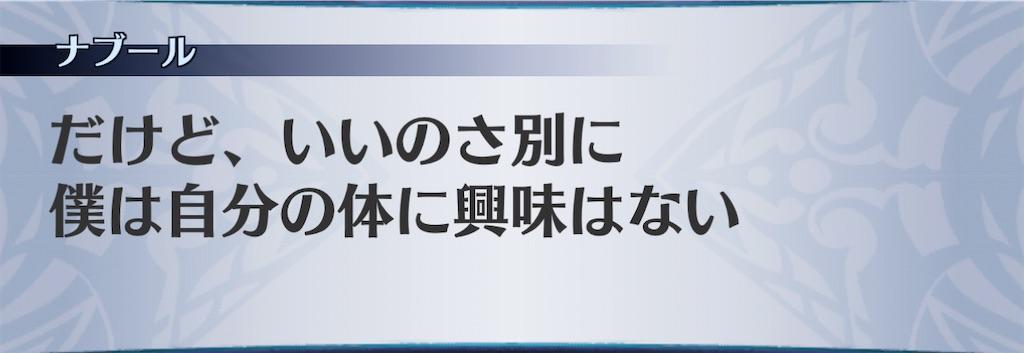f:id:seisyuu:20210215110545j:plain